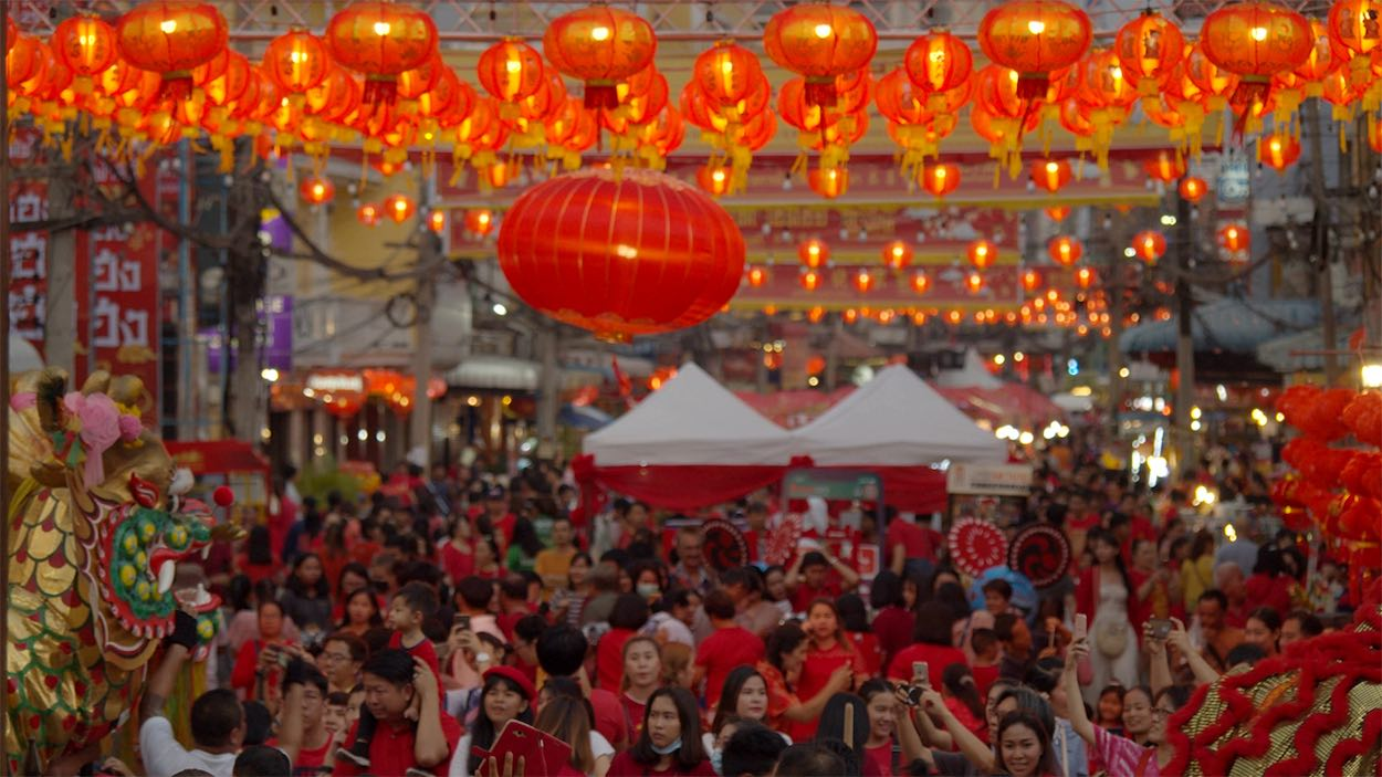 5 Things to Know About Lunar New Year